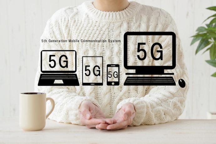 5Gの技術要件、サービスについて